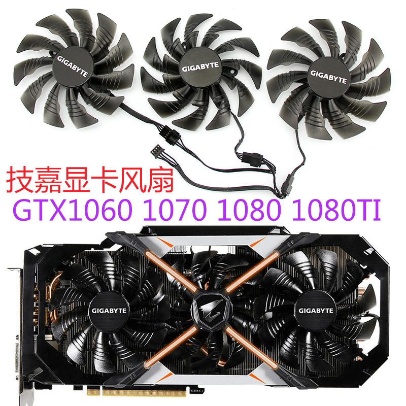 Original for Gigabyte GTX1060 GTX1070 GTX1080 GTX1080TI AORUS Graphics Video Card Cooling fan image