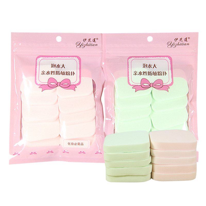 Beauty & Health Cosmetic Puff Radient Bud K 100% New Ipsa Silisponge Blender Silicone Sponge Makeup Puff For Liquid Foundation Bb Cream Beauty Essentials Espoir 10pcs