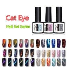 8ML 5D Cat Eyes Series Magnet Chameleon Holographic Nail Gel Polish Effect UV LED Art Varnish Soak Off Lacquer