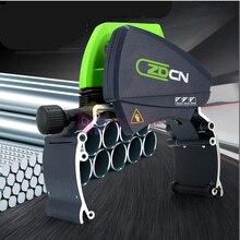 220V Нержавеющая сталь труборез электрический резчик для труб ручной круглая труба для резки 15-220 мм трубы инструмент для распила