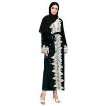 European and American Muslim loose lace stitching beaded gold velvet cardigan robes 1590 - DISCOUNT ITEM  0% OFF All Category