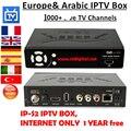 O envio gratuito de caixa de iptv arábica iptv DVB-S2 IP-S2 wifi adapter + 1 ano um pacote + 1 um ano IKS S2 IP vs cloudhd n4 besthd 4u