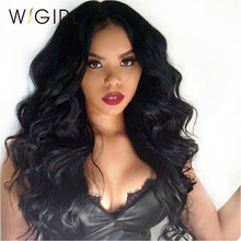 Wigirl Hair Body Wave Glueless Full Lace Wigs Human Hair With Baby Hair 100% Human Hair With Natural Hairline Braided Wigs(China)