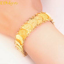 Ethlyn 19cm+3cm Classic women Coin Jewelry Gold Color Women bracelet Islamic Arabic Middle East Gifts B37B