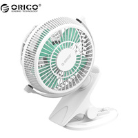 ORICO UF2 USB Fan Mini Electrical Fan With Key Switch Angle Adjustable White