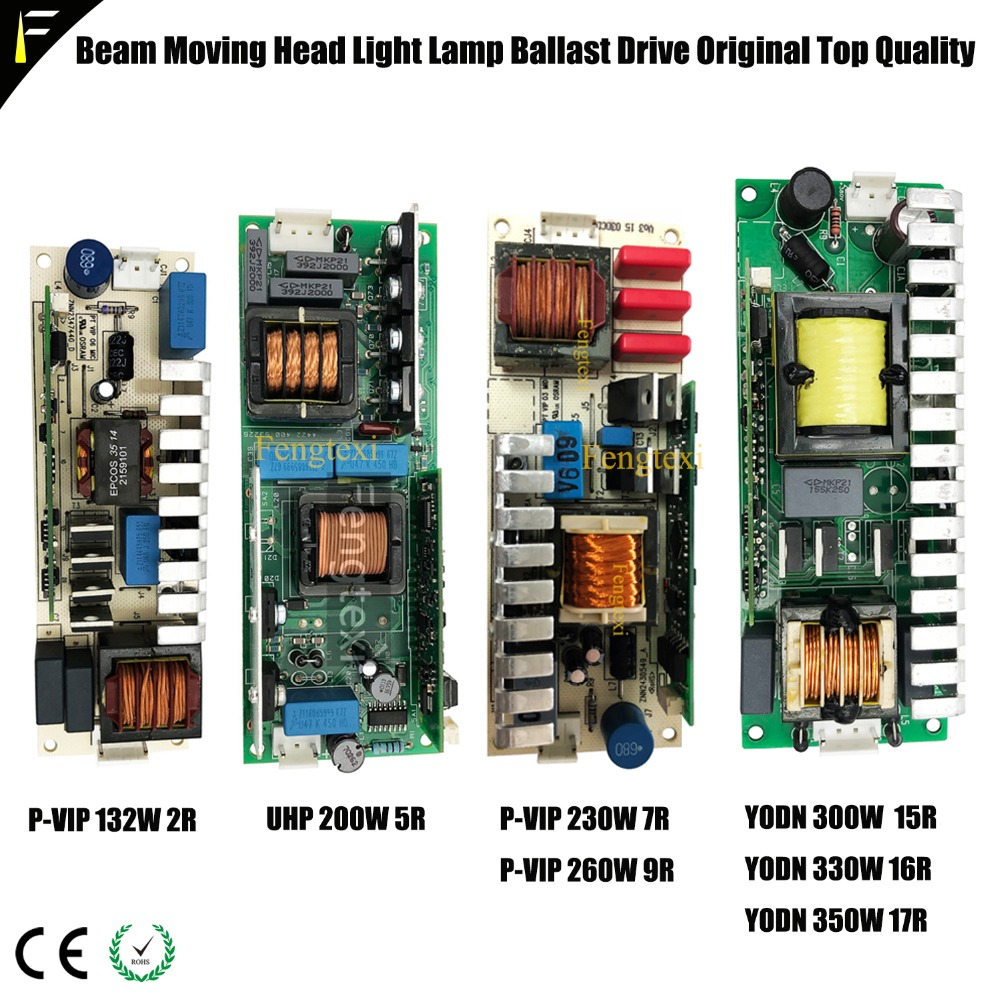Original YODN Moving Light Ballast Drive 2R 5R 7R 10R 230W Stage Beam Lights Fixture Starter Trigger Rectifier Lamp Repair Part