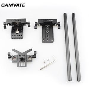 Image 5 - Camvateデジタル一眼レフカメラサポートキットベースプレートマウント & レンズsuppor & 三脚取付プレートケージ用/三脚/スタビライザー