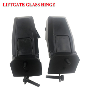 Fit For 2008-2012 Jeep Liberty Rear Liftgates Glass Door Hinge 57010060AB,57010061AB
