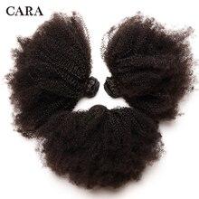 Moğol Afro Kinky Kıvırcık Saç Insan Saç Demetleri 4B 4C Saç Örgü Remy doğal insan saçı Uzatma CARA Ürünler 1 & 3 demetleri
