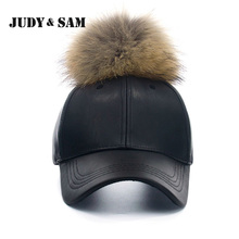 Hot Fashion PU Leather Men Cap Black Faux Leather Real Fur Pompom Pompoms Baseball Caps Summer Outdoor Hiphop Casual Snapback