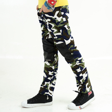 2016 New Children's Clothing Boys Fashion Casual Camouflage Pants
