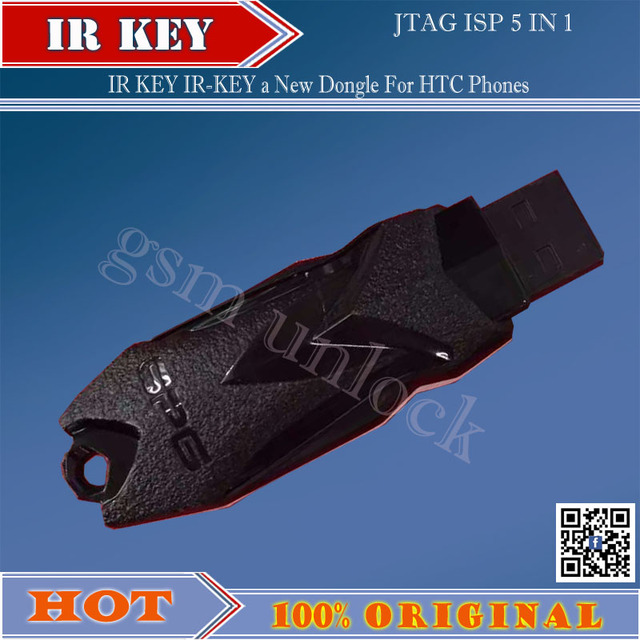 FREE SHIPPING IR KEY Dongle For HTC Phones