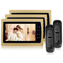 Homefong  7-inch wired video intercom door phone with memory function Support record video and picture IP65 Waterproof  3 to 2