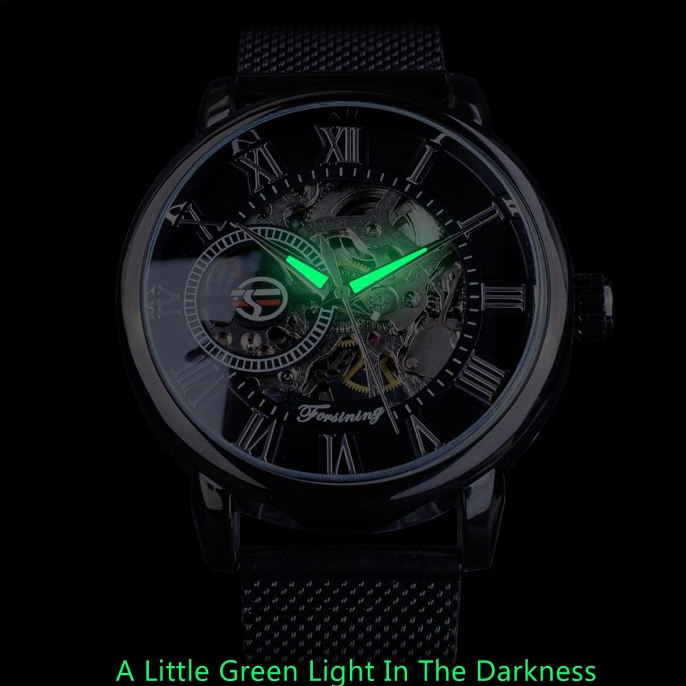 Часы Forsining  GMT1040-9