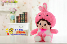 lovely stuffed Monchhichi  monkey toy cute Monchhichi doll birthday gift about 30cm pink rabbit hat