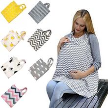 Дышащий чехол для мамы, грудного вскармливания, грудного вскармливания, хлопковый Регулируемый Чехол для шеи, накидка для мамы, открытый фартук для кормления