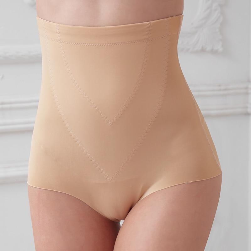 GRRCOSY High Waist Seamless Maternity Underwear Pant Body Sculpting Ice Silky Postpartum Summar Non-trace Women Intimates Hips