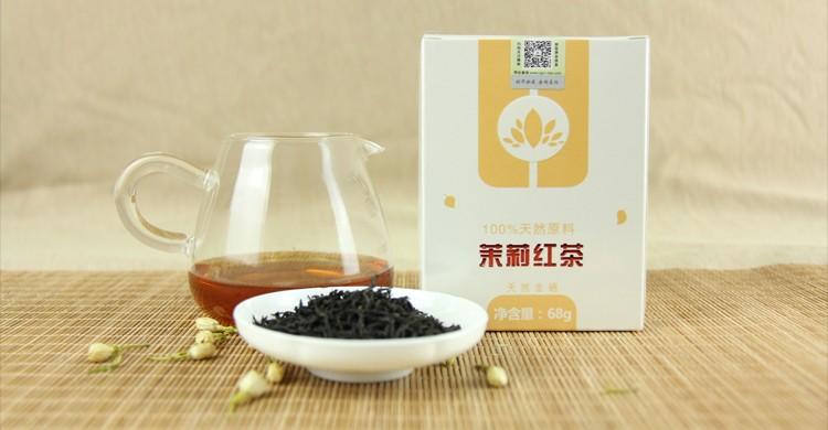 Жасминовый Китайский Чай фото