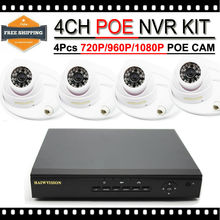 4CH 1080P CCTV System POE NVR 1080P Video Output 4Pcs POE IP Camera 720P 1.0mp CCTV Home Security Surveillance Kits