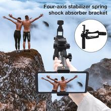 Four-axis Stabilizer Handheld Damping Bracket For STARTRC OSMO POCKET PTZ Pocket Camera Socket