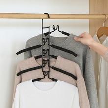 Стеллажи для хранения шкаф Органайзер Экономия пространства для брюк Fishbone тип полотенца вешалки для одежды крюк Многослойные вешалки для одежды