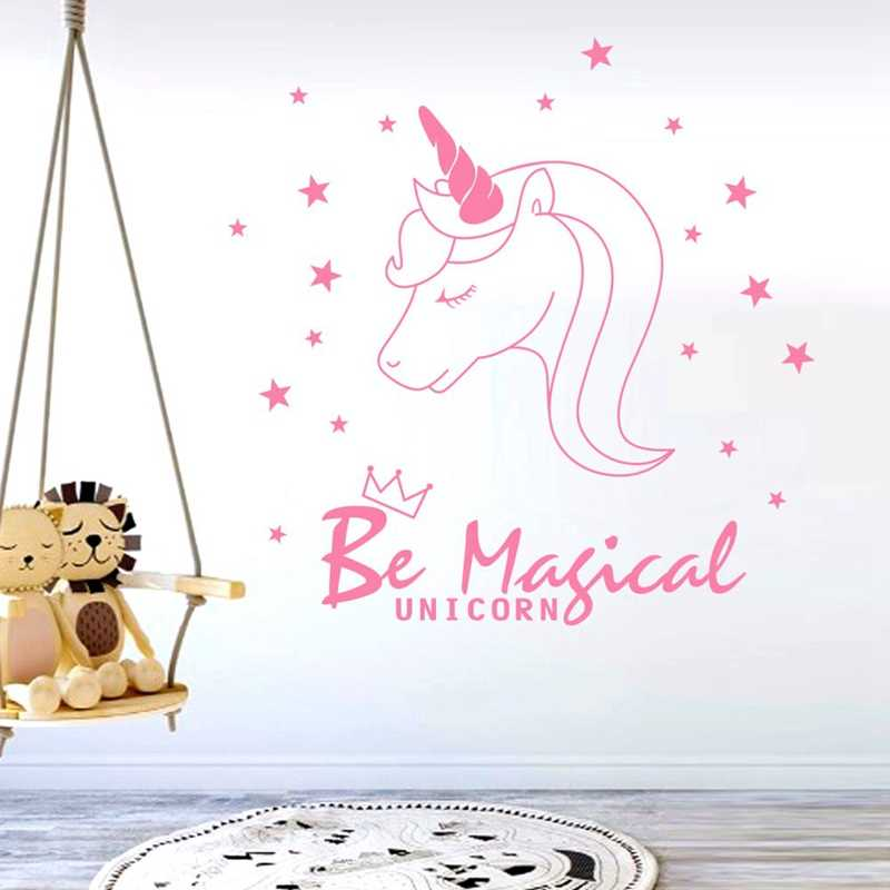 Adorable caricatura unicornio increíble pegatina para interruptor de vinilo pegatina decorativa extraíble pegatinas de pared para habitaciones de niños