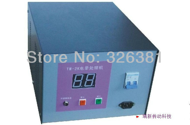 The electric airsick Corona processor power film impact machine 2kw spark machine corona treatment corona generator wavelets processor