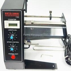 Darmowa wysyłka automatyczny AL1150D dyspenser etykiet dozowniki maszyna do AL-1150D urządzenie etykieta samoprzylepna dyspenser etykiet 220V 50HZ