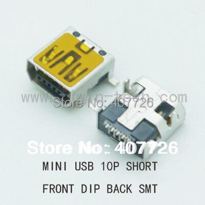 Бесплатная доставка 100 шт./лот Mini USB гнездо 10 P разъем Передняя DIP Вернуться SMT КОРОТКОЕ тело