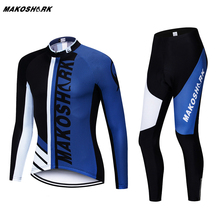 Men's Long Sleeve Bike Set Quick Dry Breathable Cycling Clothing Set Pro Team Cycling Jersey Set Mountain Racing Bicycle Wear