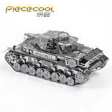 Piececool 3D Metal Puzzle Figure Toy IV TANK Educational Models toys DIY laser cut hand jigsaw Sets For Children
