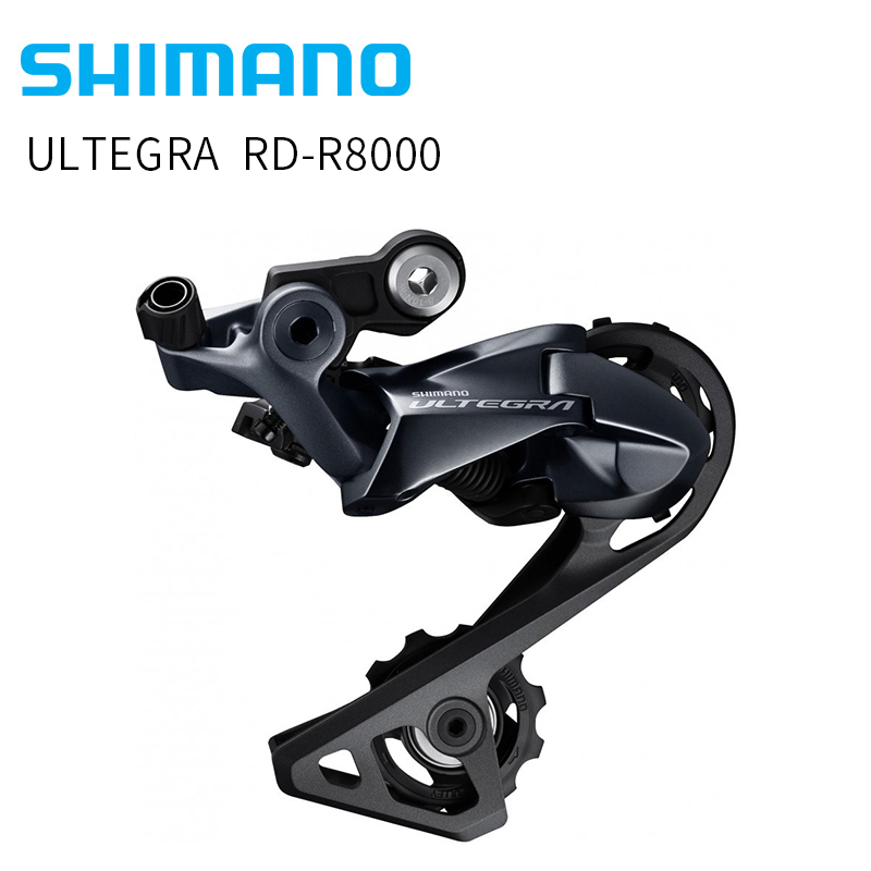 Shimano Ultegra RD R8000 SS / GS Road Shadow Rear Derailleur 11 Speed