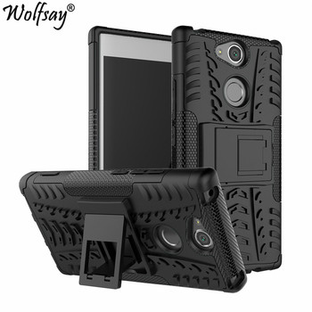 Wolfsay Case for Sony Xperia XA2 Cover Soft Rubber & Hard PC Case For Sony Xperia XA2 H3113 H3123 H4113 Case Phone Holder 5.2