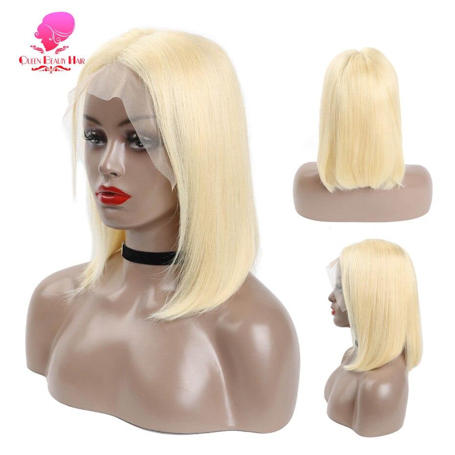 bob wig (1)