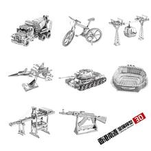 HK Nan yuan 3D Metal Puzzle model DIY Laser Cut Puzzles Jigsaw Model For Adult Child Kids Educational Toys Desktop decoration