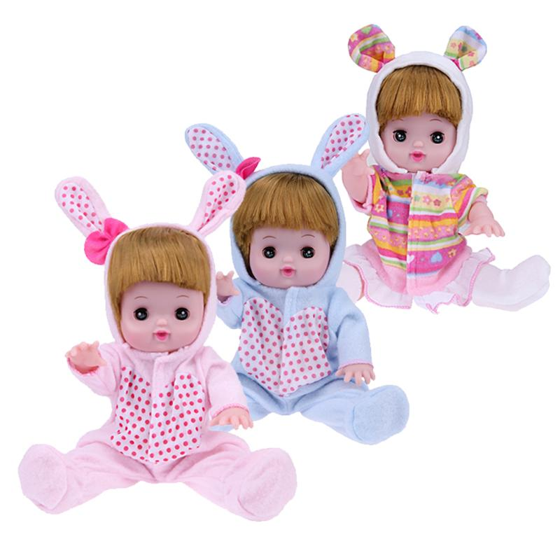 Cartoon Electronic Sound Doll Lovely Lifelike Baby Appease Accompany Doll Toy + Feeding Bottle + Comb Kids Pretend Play Toy