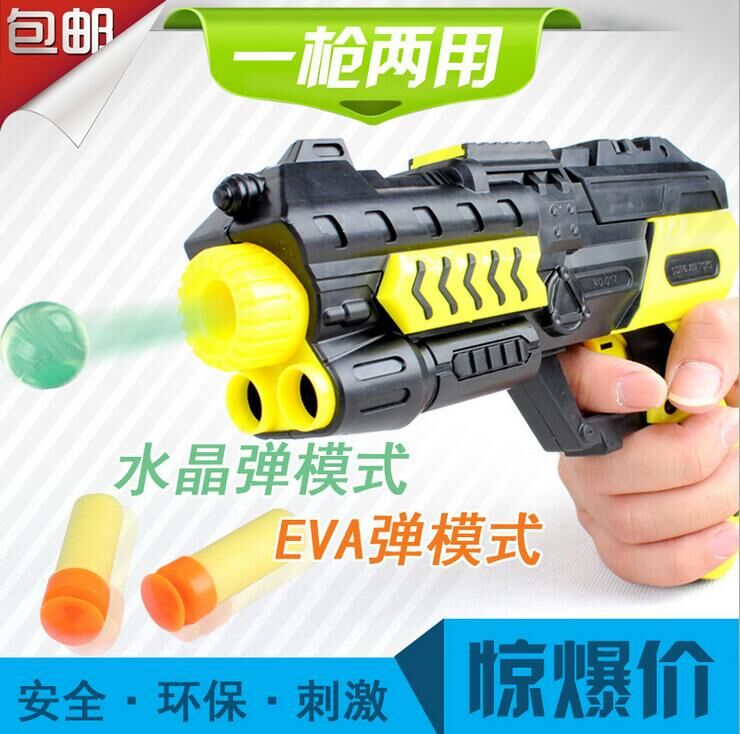 Paintball crystals Gun Pistol & Soft Bullet Gun Plastic Toys CS Game Shooting kids toys soft gun water bullet gun #60