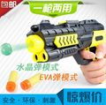 Paintball crystals Gun Pistol & Soft Bullet Gun Plastic Toys CS Game Shooting kids toys soft gun water bullet gun #60
