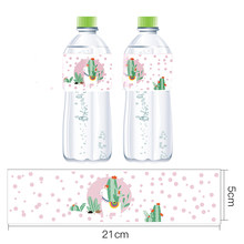 Omilut Alpaca Cactus Mineral Water Bottle Label Mexican Party Decor LLama Birthday Party Bottle Label Stickers Alpaca Gift For(China)