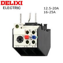 Реле термической перегрузки delixi реле защиты тока 125 20a