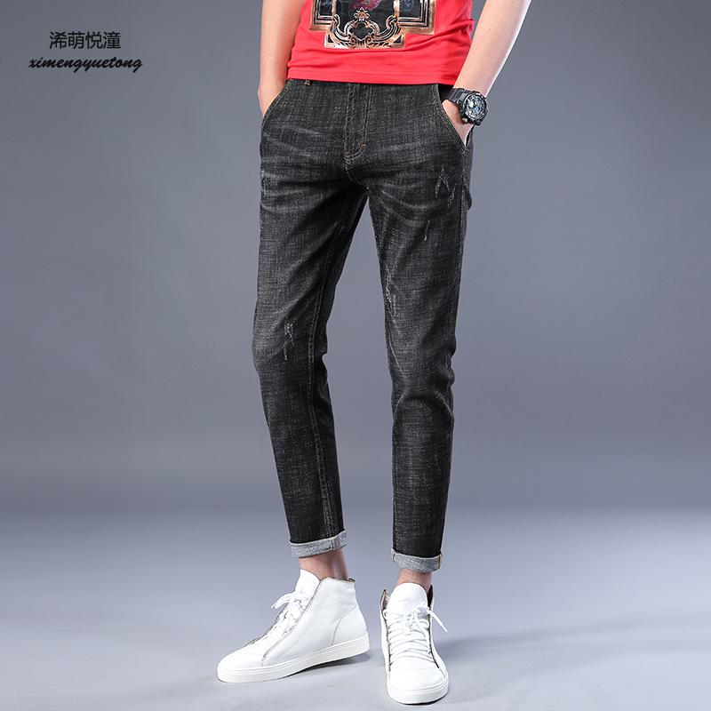 2018 spring and summer new street fashion wash water worn trend nine points jeans men, pure color elastic thin feet curled jeans
