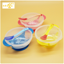 1 PIC children s tableware meadow Tableware for children food container baby food dishes children s