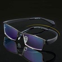 Men Titanium Alloy Eyeglasses Frame for Men Eyewear Flexible Temples Legs IP Electroplating Alloy Material,4 Styles,4 Colors