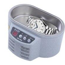 Портативный Ультразвуковой очиститель ювелирных изделий очки печатная плата машина для очистки интеллектуальное управление Ультразвуковой очиститель ванны
