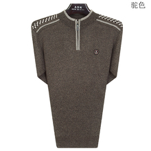 WAEOLSA Mature Men Pullover Sweaters Red Navy Blue Beige Knitwear Mans Casual Knitted Pullovers Quater Zipper Wool Sweaters Man цена