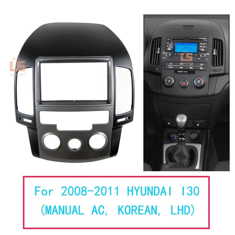 Double Din,Car Frame Panel for Hyundai I30 I-30 2009 2DIN (MANUAL AC, KOREAN, LHD)Radio Fascia Installation kit 2008-2011,2 din
