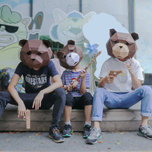Buy bear halloween mask and get free shipping on AliExpress com