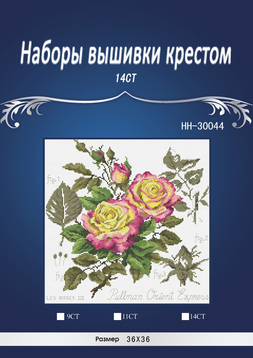 Home & Garden English Or Russan Packing 38x38cm 14ct Top Quality Counted Cross Stitch Kit Rose Roses Flower Flowers Botanical Botanique Dfea Beautiful In Colour Package