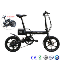 Складной электровелосипед литиевая батарея город ebike 16 дюймов 36V250W Мотор велосипед