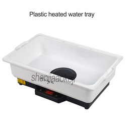 Electric heating buffet furnace plastic heating water tray(no cover and food pan) Commercial Buffy furnace 220-240V /110V 500w